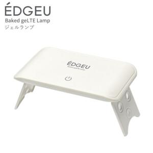 EDGEU#UVライト(lmp01)