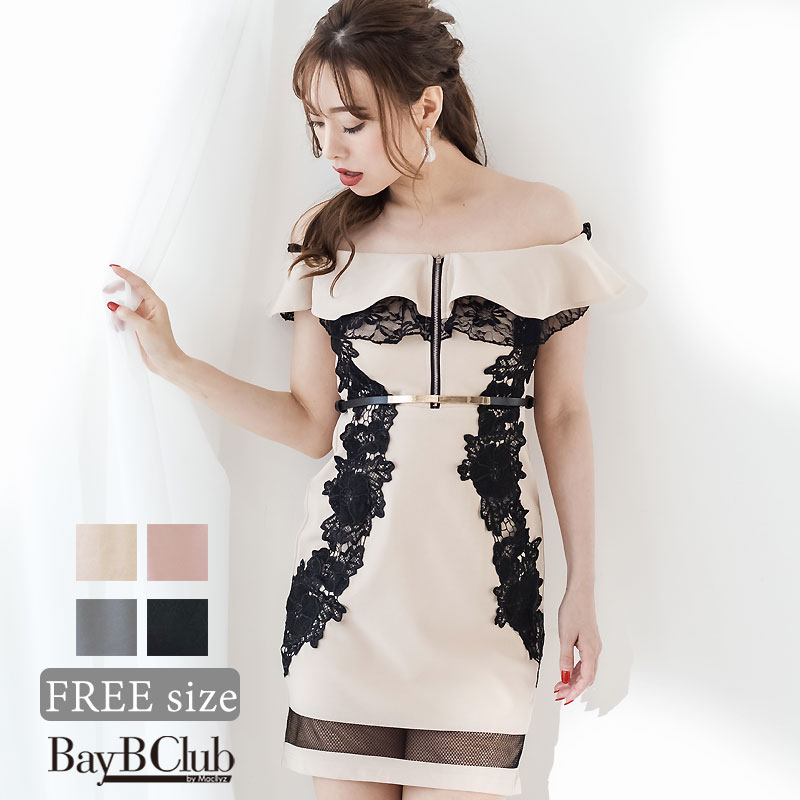 オフショルダーミニタイトドレス