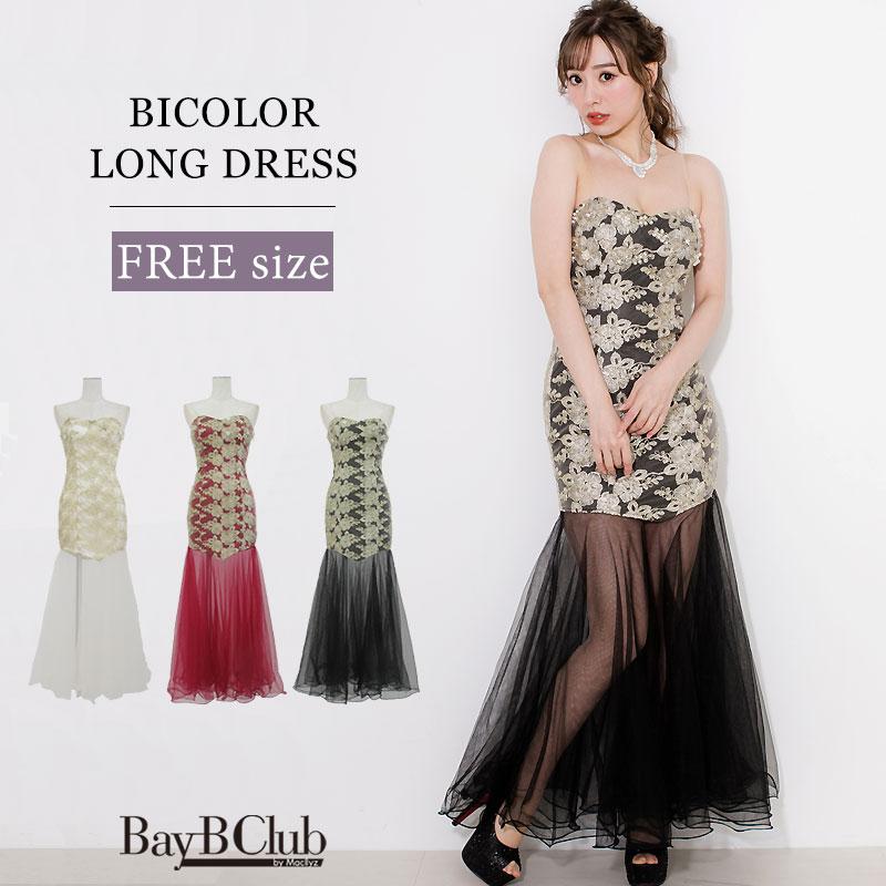 ゴールド刺繍ベアロングドレス