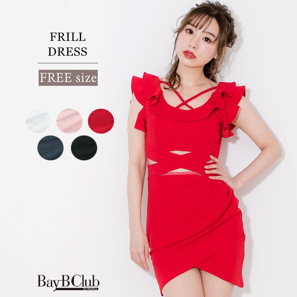 ダブルフリルミニタイトドレス