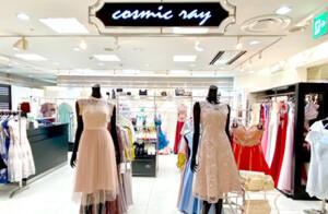 新宿cosmicray店